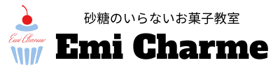 砂糖のいらないお菓子教室 エミシャルム【神戸 米粉 グルテンフリー 発酵スイーツ オンラインレッスン】