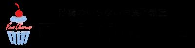 砂糖のいらないお菓子教室 エミシャルム【神戸|米粉|グルテンフリー|発酵スイーツ|オンラインレッスン】